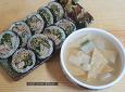 집에 있는 재료로 만든 돈가스 김밥