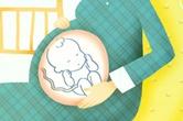 임신 주기별 태아 발달과 놀라운 능력, amazing world!