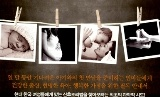 임산부·육아맘을 위한 우수건강도서 10선