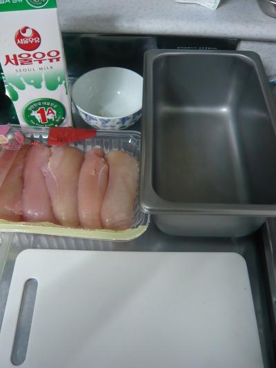 초간단 치킨또띠아~